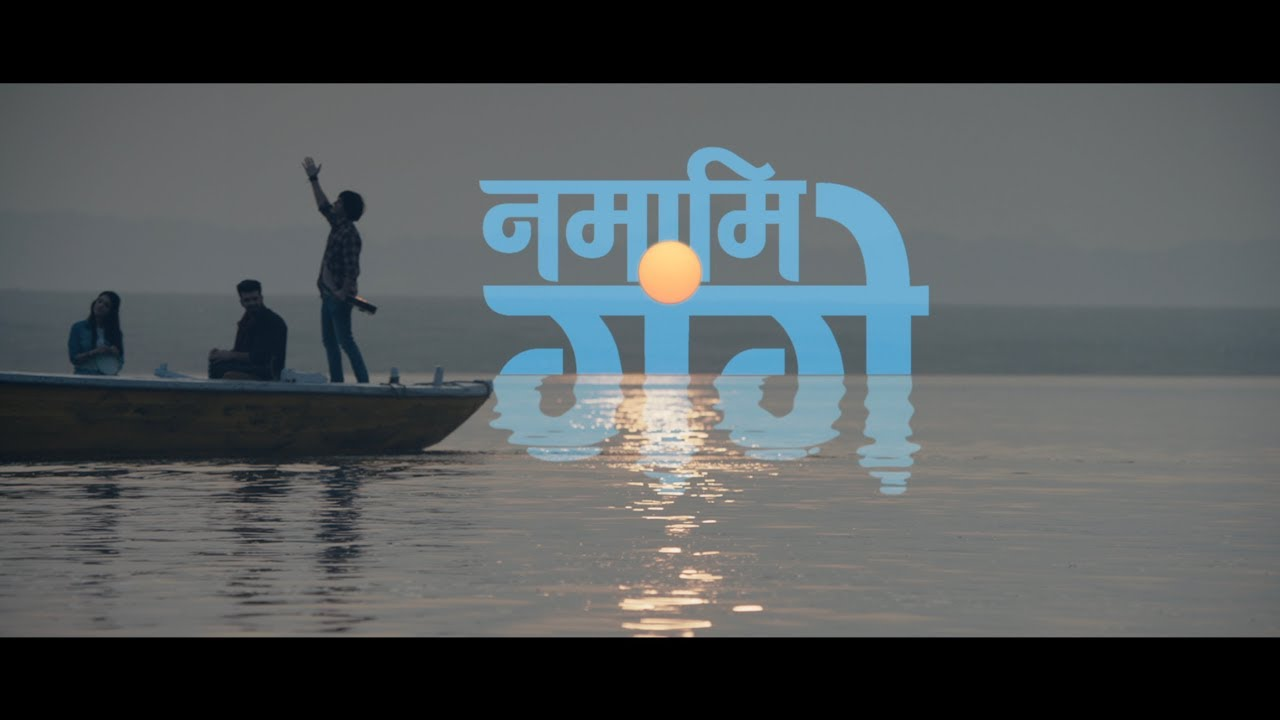 Kartavya Ganga Song