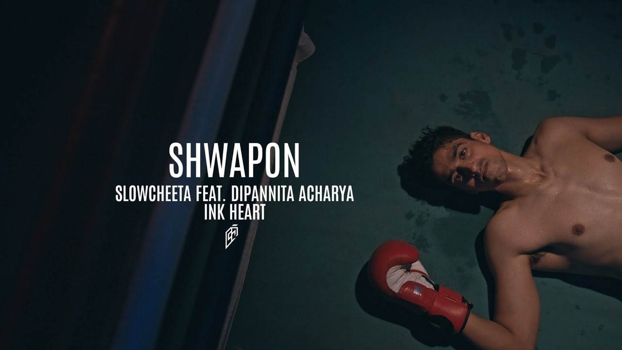 SHWAPON SlowCheeta